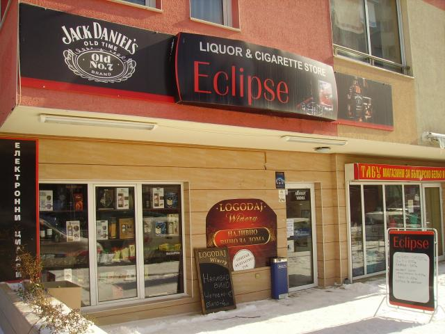 """Eclipse"" store"