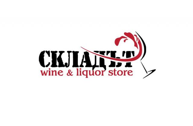 """Skladat""  wine and liquor store"